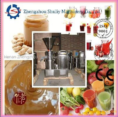 peanut butter processing line products,China peanut butter processing ...