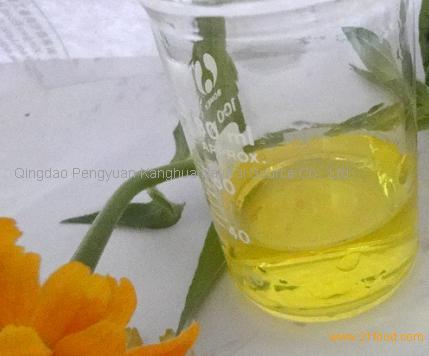 (Water Soluble )Curcumin