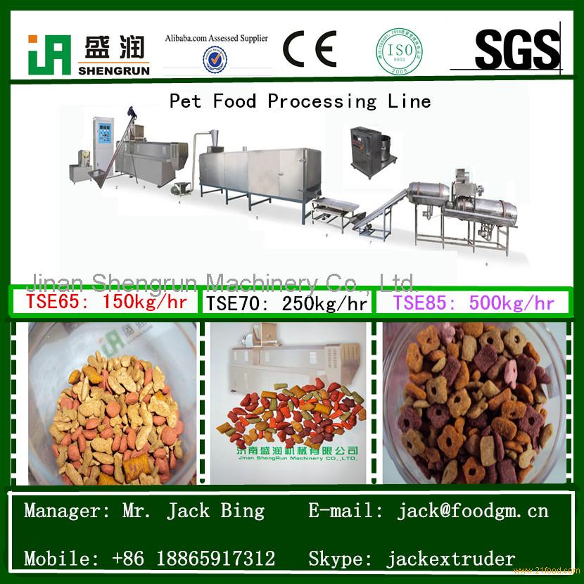 Pet Food Production Machinery Plant