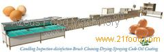 Automatic Egg Cleaning Grading Machine
