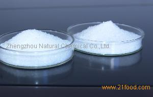 Sodium Citrate /CAS NO 1968-4-2