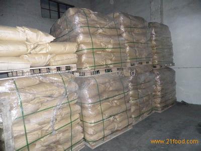 Fumaric Acid Food Grade