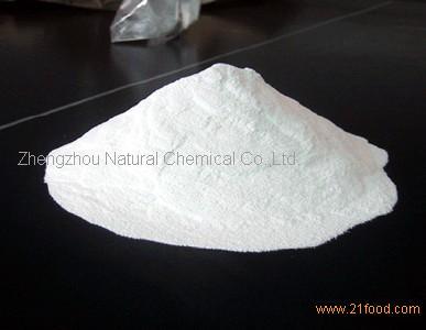 Calcium chloride /CaCl2/25094-02-4