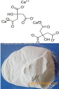Food Grade Calcium citrate