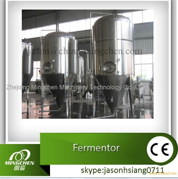 2000l stainless steel conical beer fermenter