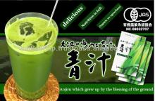 health care gifts - a safe and assured health food made in japan