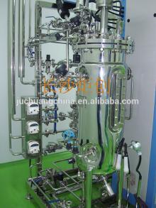 sanitary stainless steel fermentation tank ferment equipment