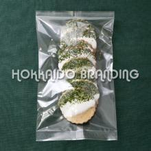 Sweet Seaweed Cracker - Nori Senbei