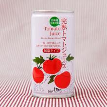 Kitano-Hotaru Salted Tomato Juice