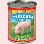 Stewed pork meat (canned)