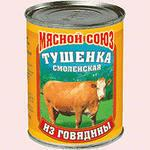 Canned   stewed   meat
