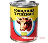 Stewed canned beef