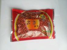 Chinese wolfberry fruit/lycium fruit/goji berries