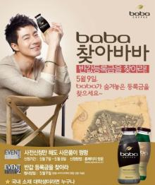 Coffee Beverages. Premium Taste. Various Flavours. Made in Korea