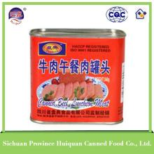 trustworthy china supplier manufacturer of beef products in can