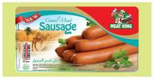 Camel Sausage (Halal)