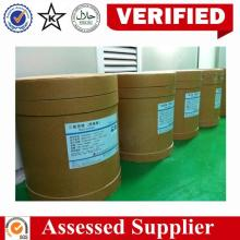 Mainland China s leading manufacturer high quality  bulk   sweetener  sucralose usp