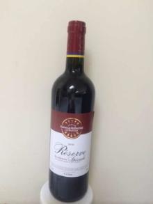 Lafite Rothschild Wine
