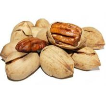 Organic air dried almond with high quality with ISO ,KOSHER, whole sale ,