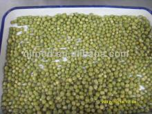 400g Canned Green Peas in brine