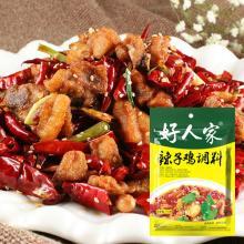 Haorenjia fried chicken chili  sauce   condiment