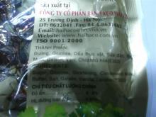 Hai Ha - Caramel Toffee candy 350g
