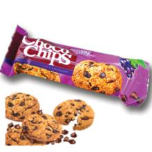 Confectionery,Chocochips Grape