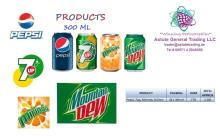 Thirst Quenching Pepsi Products