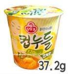 Korean Instant Cup Noodle Food Noodles Made in Korea C014