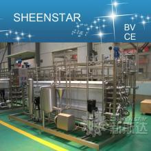 UHT sterilizer/  milk   production   plant