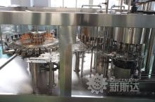 CGF series mineral/pure water packing machine factory