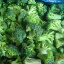 Frozen vegetables IQF bulk fresh frozen broccoli