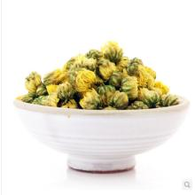 how to say chrysanthemum tea in chinese