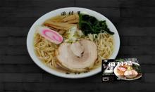 Instant Noodles Food Japan Sano Ramen TAMURAYA