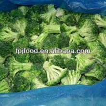 2014 new frozen broccoli florets