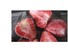 IQF Camaroza Strawberry