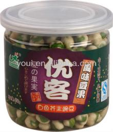 Green Peas of PET Jar