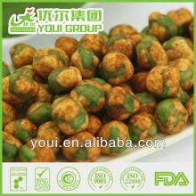 American  Hot   Spicy  Green Peas