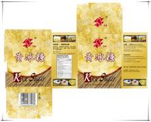 Rock Candy  HACCP   Certified   companies