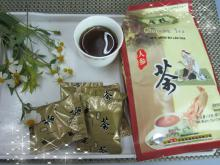 Instant Ginsent Tea Haccp Certified Companies