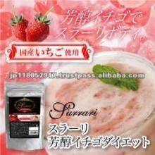 SURRARI STRAWBERRY SLIMMING DRINK
