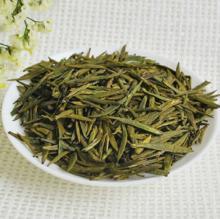 Precious Meng Ding Huangya Yellow Tea
