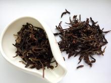 third grade leafy organic white tea, organic tea, bio tea
