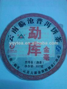 Yunnan puer tea puer brick OEM puer cake puerh beeng