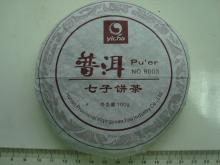Yunnan   puerh  tea, pu er cake, ripe pu er tea