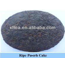 Yunnan aged puerh tea cake