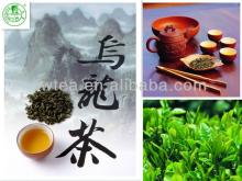 Iron Goddess of Mercy Oolong Tea ( Ti Kuan Yin )