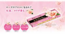 Kracie fuwarinka Gum (Beauty Rose)