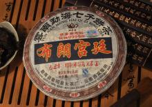 Yunnan puer tea, Organic royal grade puer cake famouse brand tea, 357g fermented puer cake Chinese o