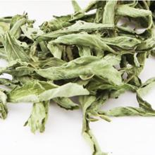 Stevia Leaf Tea,Herbal Tea,Dried Herbs